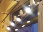 Esempi ARES Soluzioni Negozio con illuminazione a LED